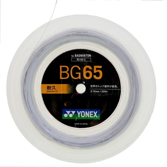 【送料無料】YONEXバドミントンストリング MICRON65 200mロール       品番:BG65-2