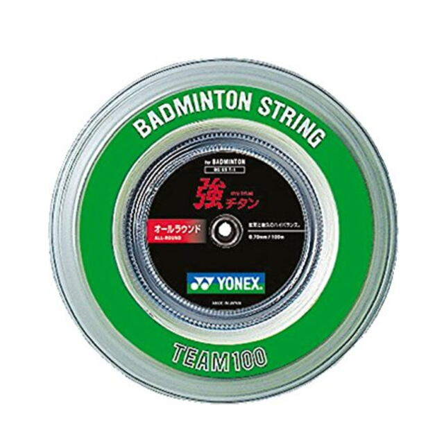 YONEXバドミントンストリング 強チタン 100mロール        品番:BG65TI-1