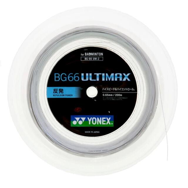 【送料無料】YONEXバドミントンストリング BG66ULTIMAX 200mロール   品番:BG66UM-2