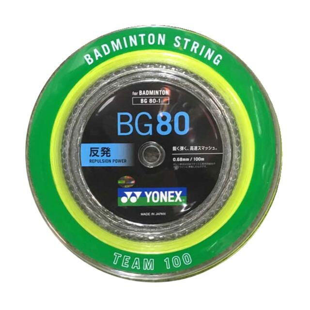 YONEXバドミントンストリング MICRON 80 100mロール        品番:BG80-1