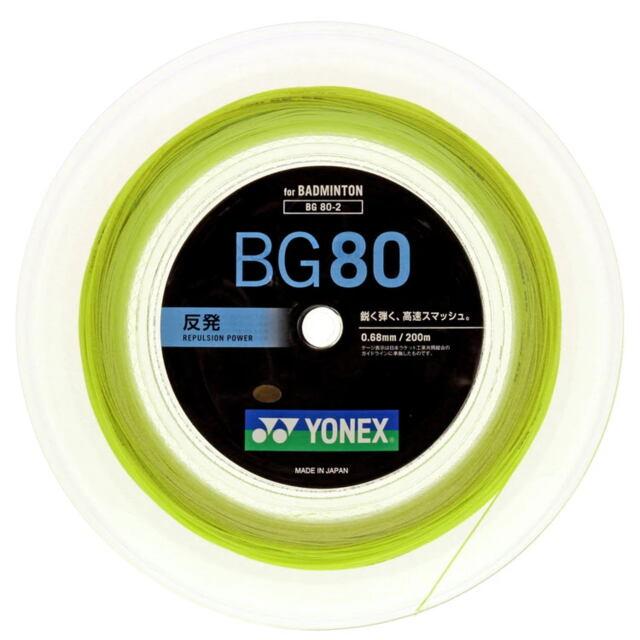 【送料無料】YONEXバドミントンストリング MICRON80 200mロール        品番:BG80-2