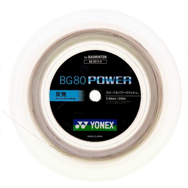 【送料無料】YONEXバドミントンストリング BG80POWER 200mロール   品番:BG80P-2