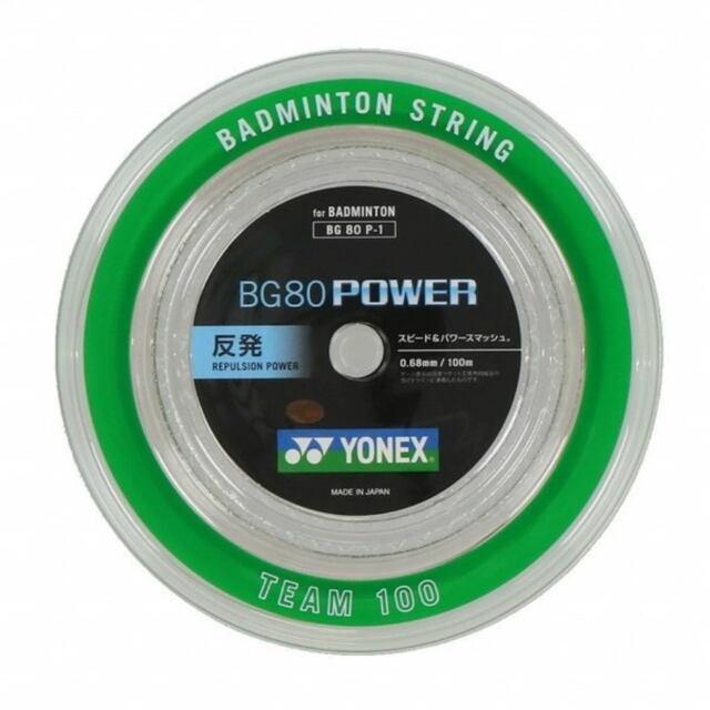 YONEXバドミントンストリング BG80 POWER 100mロール   品番:BG80P-1