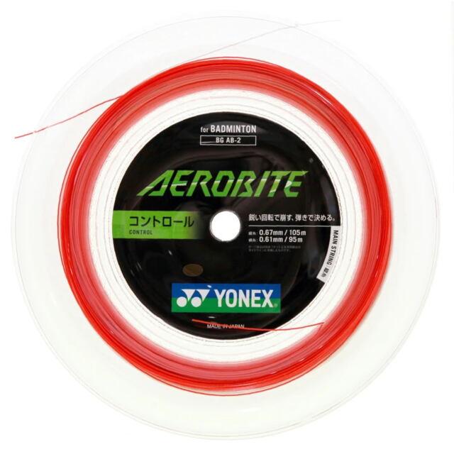 【送料無料】YONEXバドミントンストリング AEROBITE200mロール 品番:BGAB-2
