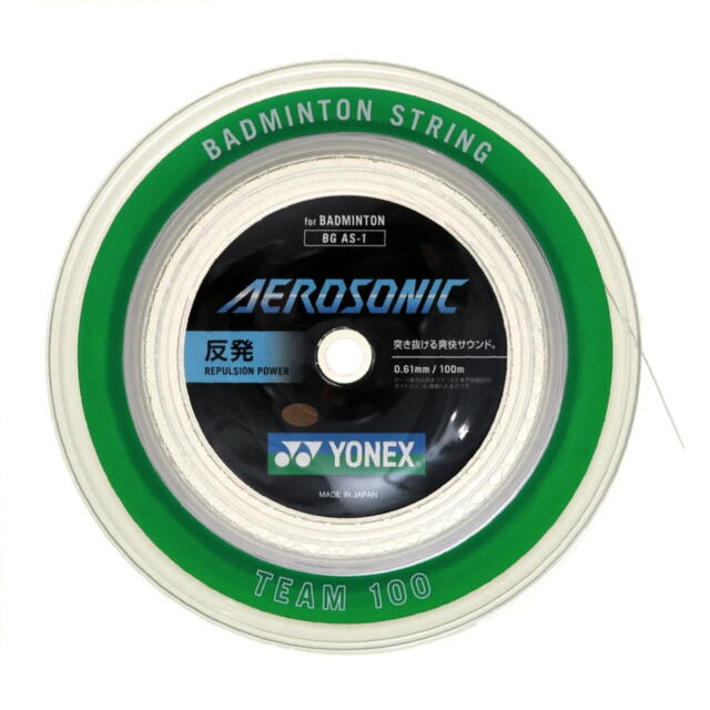 YONEXバドミントンストリング AEROSONIC 100mロール    品番:BGAS-1