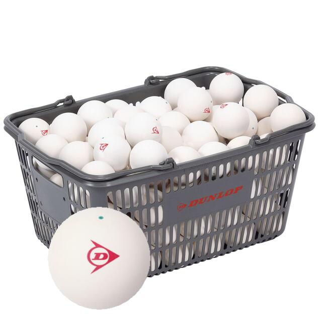 【送料無料】DUNLOP  ソフトテニスボール公認球 (ホワイト)  10ダース(カゴ入り)      品番:DSTB2CS120