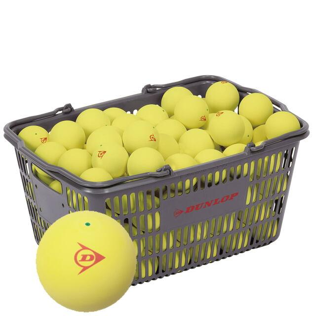 【送料無料】DUNLOP  ソフトテニスボール公認球 (イエロー)  10ダース(カゴ入り)      品番:DSTBYL2CS120