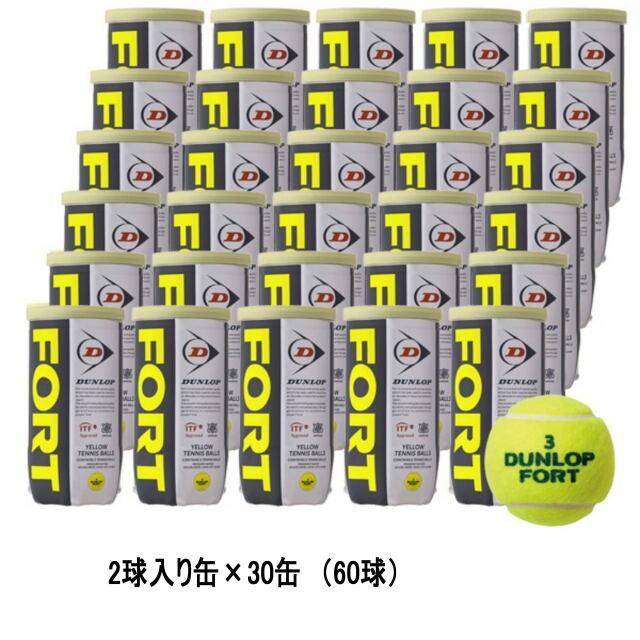 【送料無料】ダンロップ  テニスボール  FORT(フォート)(2個入缶)          1箱(30缶)