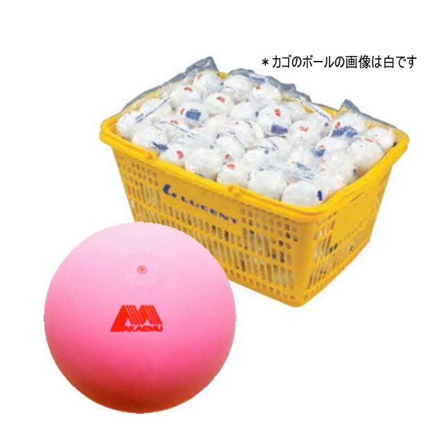 アカエム  ソフトテニスボール公認球 アカエムボール 10ダース(カゴ入り)ピーチレッド   品番:M-30130
