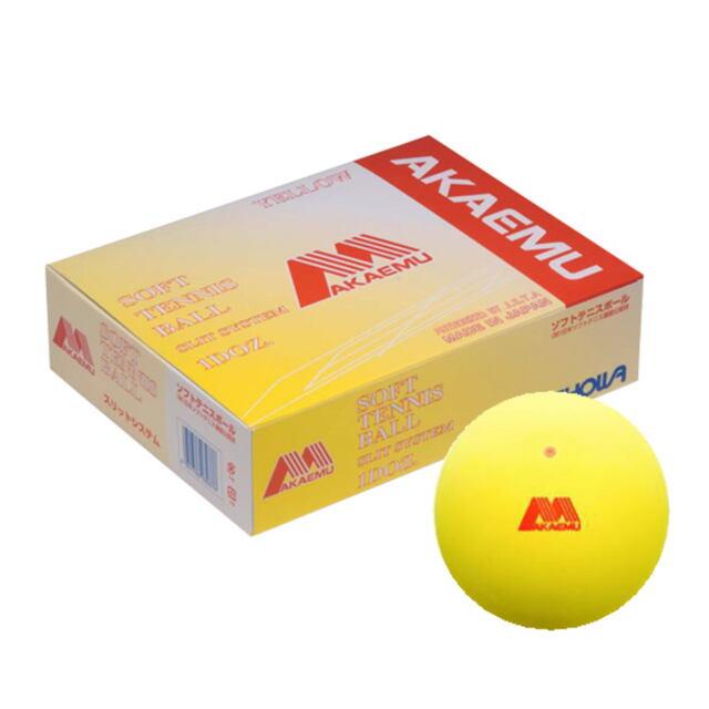 アカエム  ソフトテニスボール公認球 アカエムボール 1ダース(箱)イエロー   品番:M-30300