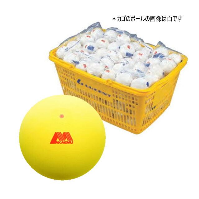 アカエム  ソフトテニスボール公認球 アカエムボール 10ダース(カゴ入り)イエロー   品番:M-30330