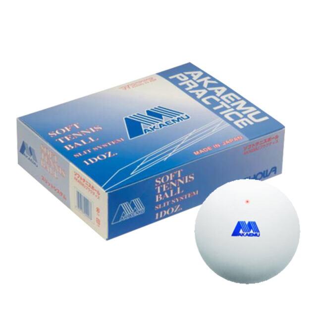 アカエム  ソフトテニスボール練習球 アカエムプラクティス  1ダース(箱)ホワイト   品番:M-40000