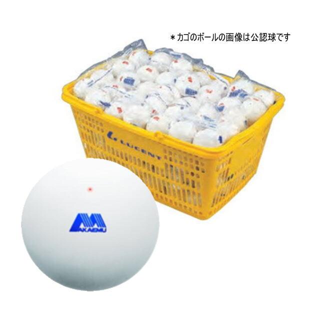 アカエム  ソフトテニスボール練習球 アカエムプラクティス  10ダース(カゴ入り)ホワイト   品番:M-40030