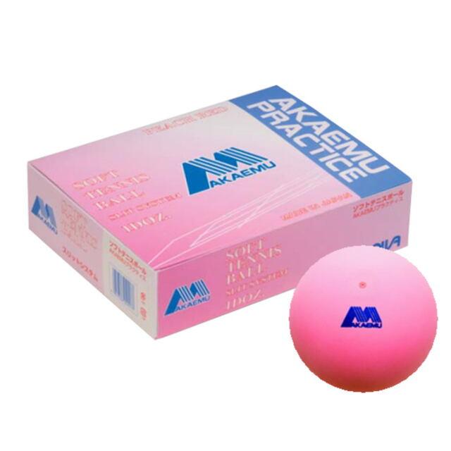 アカエム  ソフトテニスボール練習球 アカエムプラクティス  1ダース(箱)ピーチレッド   品番:M-40100