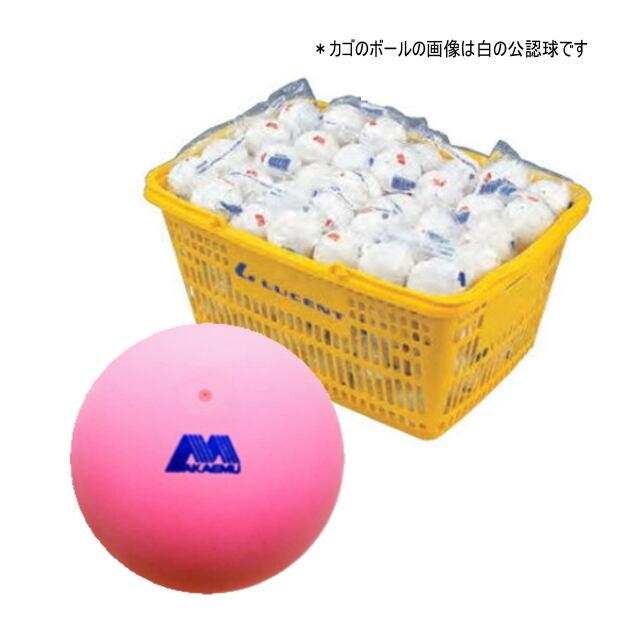 アカエム  ソフトテニスボール練習球 アカエムプラクティス  10ダース(カゴ入り)ピーチレッド   品番:M-40130