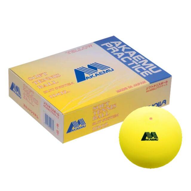 アカエム  ソフトテニスボール練習球 アカエムプラクティス  1ダース(箱)イエロー   品番:M-40300