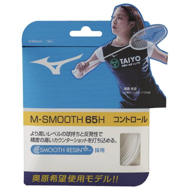 ミズノ バドミントンストリング M-SMOOTH 65H        73JGA93001(品番)