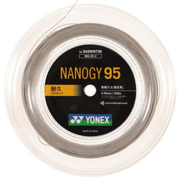 【送料無料】YONEXバドミントンストリング NANOGY95 200mロール 品番:NBG95-2