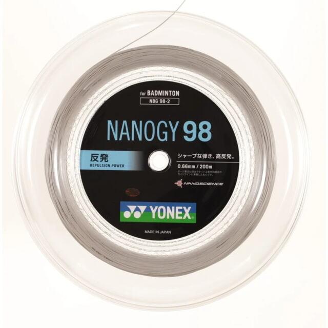 【送料無料】YONEXバドミントンストリング NANOGY 98 200mロール  品番:NBG98-2