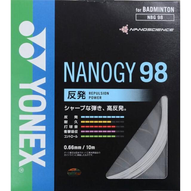 ヨネックス バドミントンストリング ナノジー98  NANOGY 98 (NBG98)