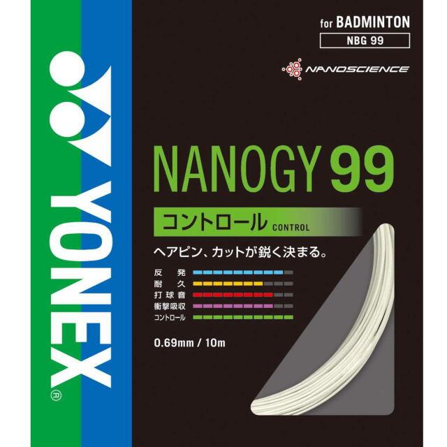 ヨネックス バドミントンストリング ナノジー99  NANOGY 99 (NBG99)