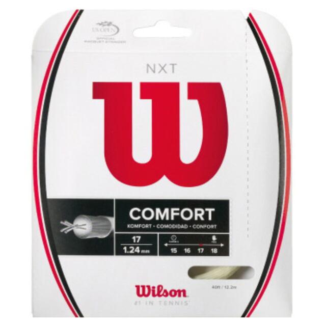 ウィルソン テニスストリング ナイロンマルチフィラメント    NXT17  WRZ942900(商品コード)