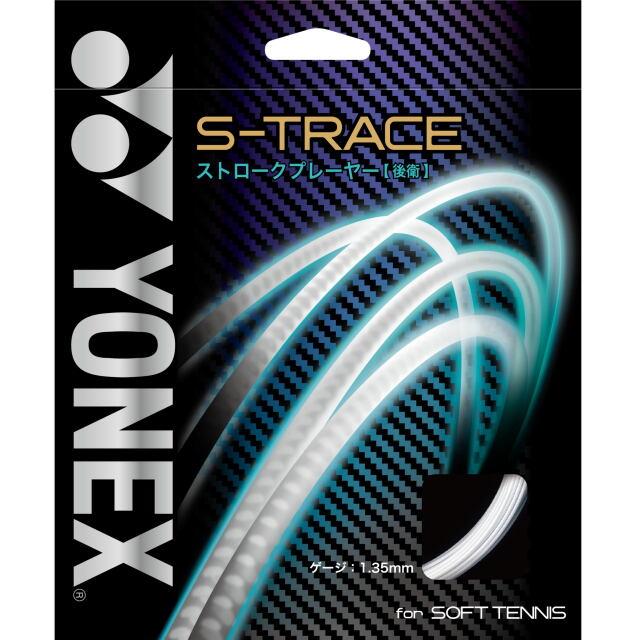 YONEXソフトテニスストリング S-TRACE(Sトレース)  品番:SGST