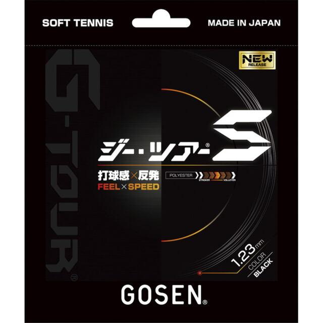 ゴーセン ソフトテニスストリング G-TOUR S  ジーツアーS カラー:ブラック  品番:SSGT11