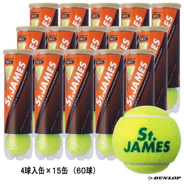 ダンロップ  テニスボール セントジェームス(4個入缶)      1箱(15缶)