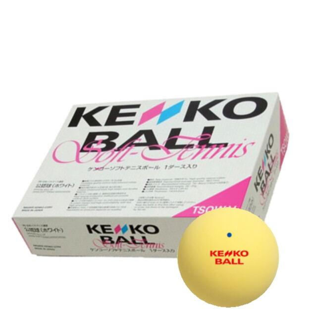 KENKO ソフトテニスボール 公認球 1ダース(箱)イエロー  品番:TSOY-V