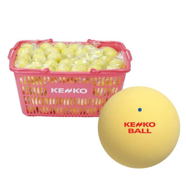 【送料無料】KENKO  ソフトテニスボール公認球 (イエロー)  10ダース(カゴ入り)      品番:TSOYK-V