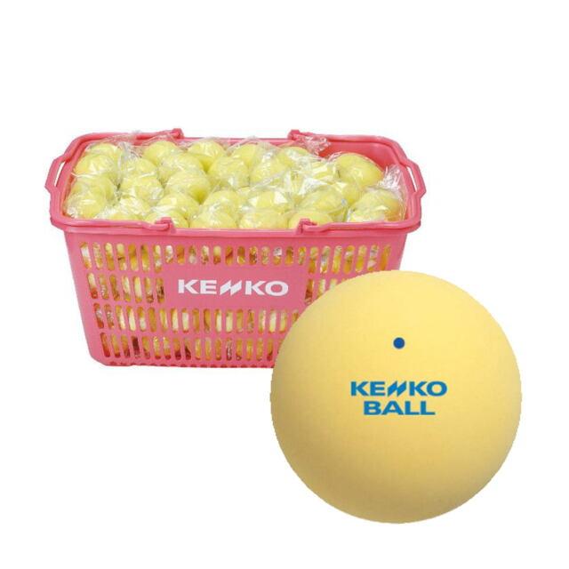 【送料無料】KENKO  ソフトテニスボール練習球 (イエロー)  10ダース(カゴ入り)      品番:TSSYK-V