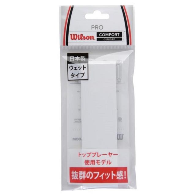 ウィルソン グリップテープ プロオーバーグリップ1PK