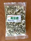 豆菓子(塩)