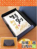 特別栽培コシヒカリ化粧箱