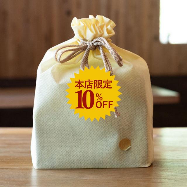 【期間限定・10%OFF!】ルイボスティー・オリジナル (ティーバッグ 80包 袋詰め)