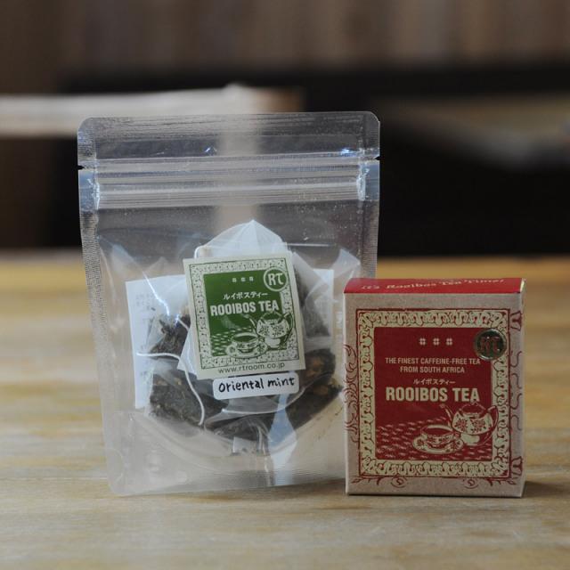ギフト用:ティーバッグ・ミニサイズ(2種類) 【袋入りラッピング済】2