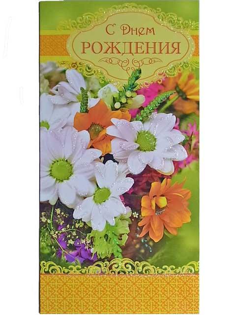 グリーティングカード(カモミール)☆バースデイ★ロシア雑貨