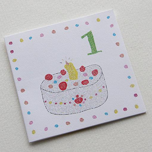 お 誕生 日 カード