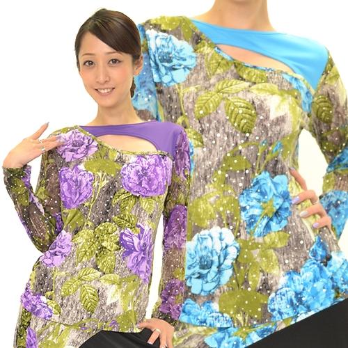社交ダンス衣装トップス商品番号0620