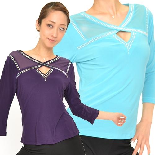 社交ダンス衣装トップス商品番号0630