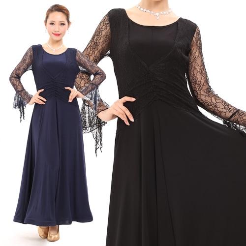 社交ダンスドレス モダン 商品番号0017