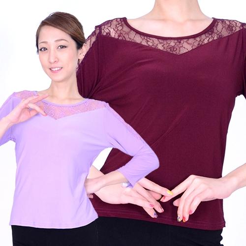 社交ダンス衣装トップス商品番号0265