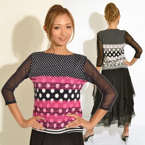 社交ダンス衣装トップス商品番号0540
