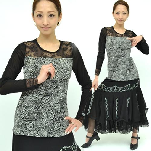 社交ダンス衣装トップス商品番号0645