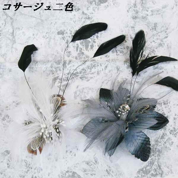 髪飾りヘアーコーム商品番号0022