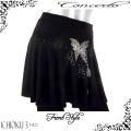 ダンスウェアパレオ巻きスカート商品番号0129