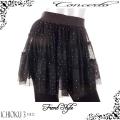 ダンスウェアパレオ巻きスカート商品番号0134