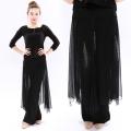 女性ダンスウェアパンツ商品番号0086