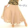 社交ダンス衣装スカート商品番号0283